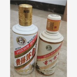 人员30年茅台酒瓶回收