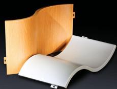 厂家直销氟碳铝单板吊顶工程铝板冲孔雕花弧