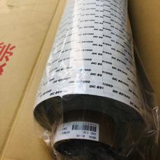 DIC810HD耐温耐用性双面胶