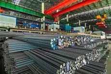 安鋼股份 抗震螺紋鋼 建筑鋼材 線材 盤螺