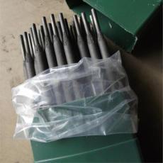D707碳化钨耐磨堆焊焊条D998耐磨堆焊焊条
