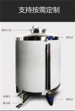 定做不锈钢锥形底储罐304不锈钢白酒储存罐