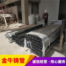 排水管件W型柔性铸铁管件 双45度铸铁弯