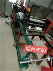 山东烟台志明牌ZM-GDJ-20型机械手水果纸袋