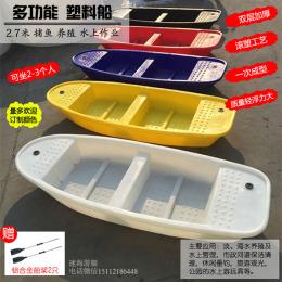 捕魚塑料船 塑料船熱線 塑料船代理商