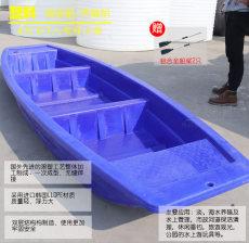 釣魚塑料船 塑料船熱賣 塑料船熱銷