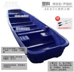 打魚塑料船 塑料船銷售商 塑料船價格