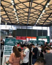 2022上海建材展 上海建筑裝飾展 參展聯系主