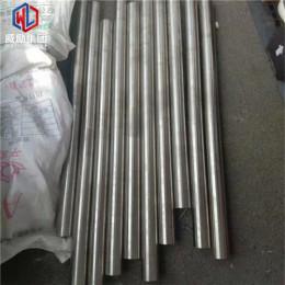 HASTELLOY alloy B3的比重合金焊接工艺