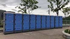 臨海市臨時廁所租賃溫嶺移動廁所出租出售