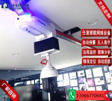 直銷智能巡檢移動攝像機器人