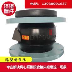 可曲撓耐負壓橡膠軟連接