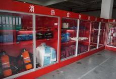 宜昌年度消防電氣檢測中心