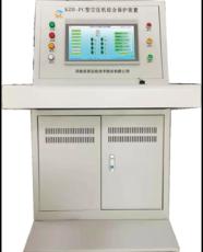 喜客KZB-PC空壓機無人值守在線監控系