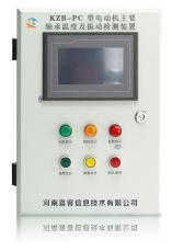 喜客KZB-PC電機主要軸承溫度及振動監測裝置