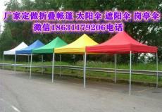 北京批發帳篷 批發太陽傘 遮陽傘