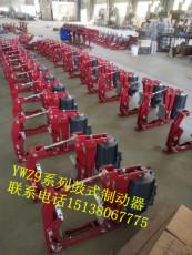 批發起重機YWZ-300/45電力液壓鼓式制動器