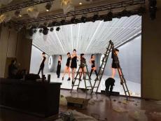 四川银行数据LED显示屏安装