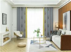 西安卷簾窗簾 電動窗簾價格