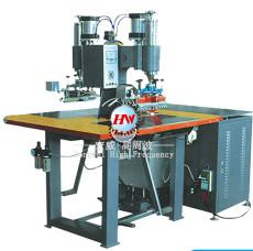 深圳塑膠熔接機 氣動高周波熔接機