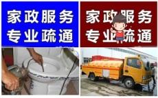 太原清理化糞池公司上門清理地下室污水價格