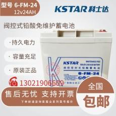蓄電池12V全型號