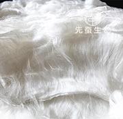 蠶絲纖維蠶絲短纖蠶絲綿條絲綿
