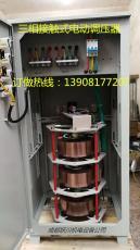 四川調壓器廠家/廠家批發柱式調壓器/調壓器