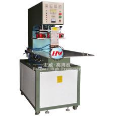 單頭塑膠熔接機 高周波熔斷機