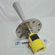 VEGA雷達液位計PSSR68