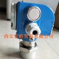 陕西EHPMP731压力变送器