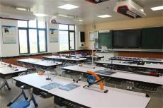 物理实验室教育装备设备配置