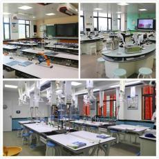 理化生数字化探究实验室建设方案
