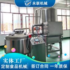 低溫真空油炸機 香菇脆果蔬脆片生產設備