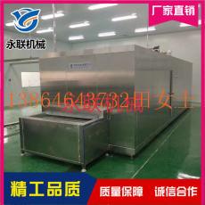 水餃包子速凍設備 潼關餅隧道式單凍機