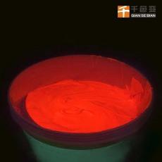 供應紫外熒光防偽無色熒光紅色熒光絲印油墨