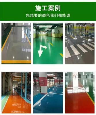 惠州仲愷附近耐磨地坪漆施工
