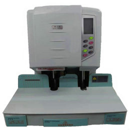 歐士達QZD-2150自動財務憑證打孔裝訂機