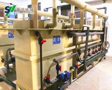 染料廢水處理電催化氧化反應器
