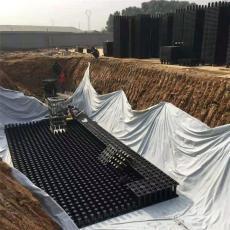富仕环保雨水收集模块厂家供应一件代发包安