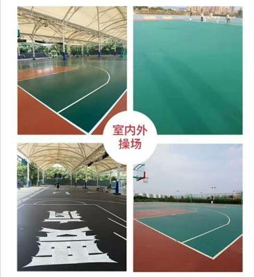 惠州博羅附近環氧地坪漆自流平施工