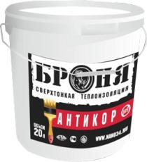 Bronya 布羅亞 管道隔熱防腐液態陶瓷涂層