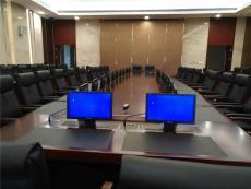 自動升降會議系統  可升降顯示屏會議桌