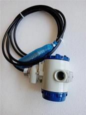 液位變送器BAOR-LPB210/10MHB