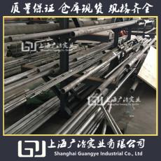 上海廣冶SUS321不銹鋼 規格齊全