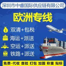 江蘇上海浙江到歐洲鐵路專線雙清包稅超長超
