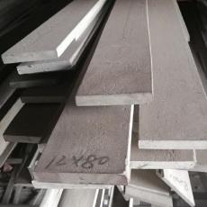 威海316不銹鋼型材 工業用扁鋼 價格優惠