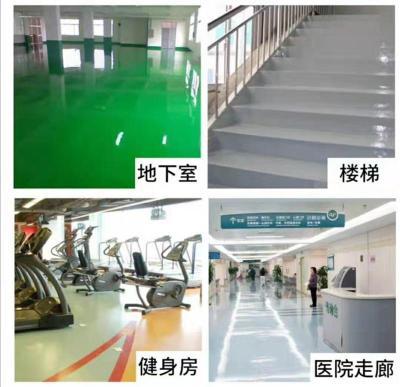 惠州停車場地坪環氧地坪施工服務