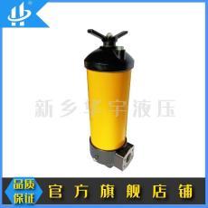 華宇液壓低壓過濾器 HH8314F32KPUBD
