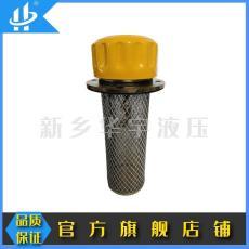 華宇液壓空氣過濾器濾清器 QUQ2.5